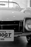 Toyota 2000GT At Designing 007