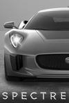 Jaguar and Land Rover Announcement